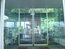 相模原市立博物館の入口