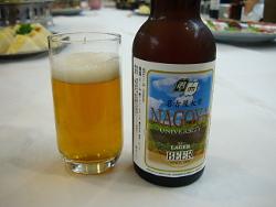 名古屋大学ビール
