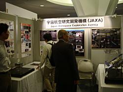 JAXAの展示コーナー