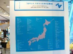 「はやぶさ」を支えた日本の企業