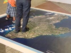 「だいち」がみた沖縄