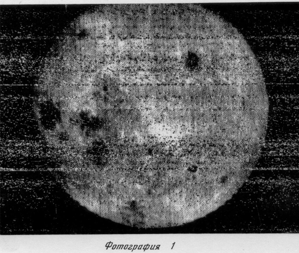 ルナ3号により撮影された月の裏側