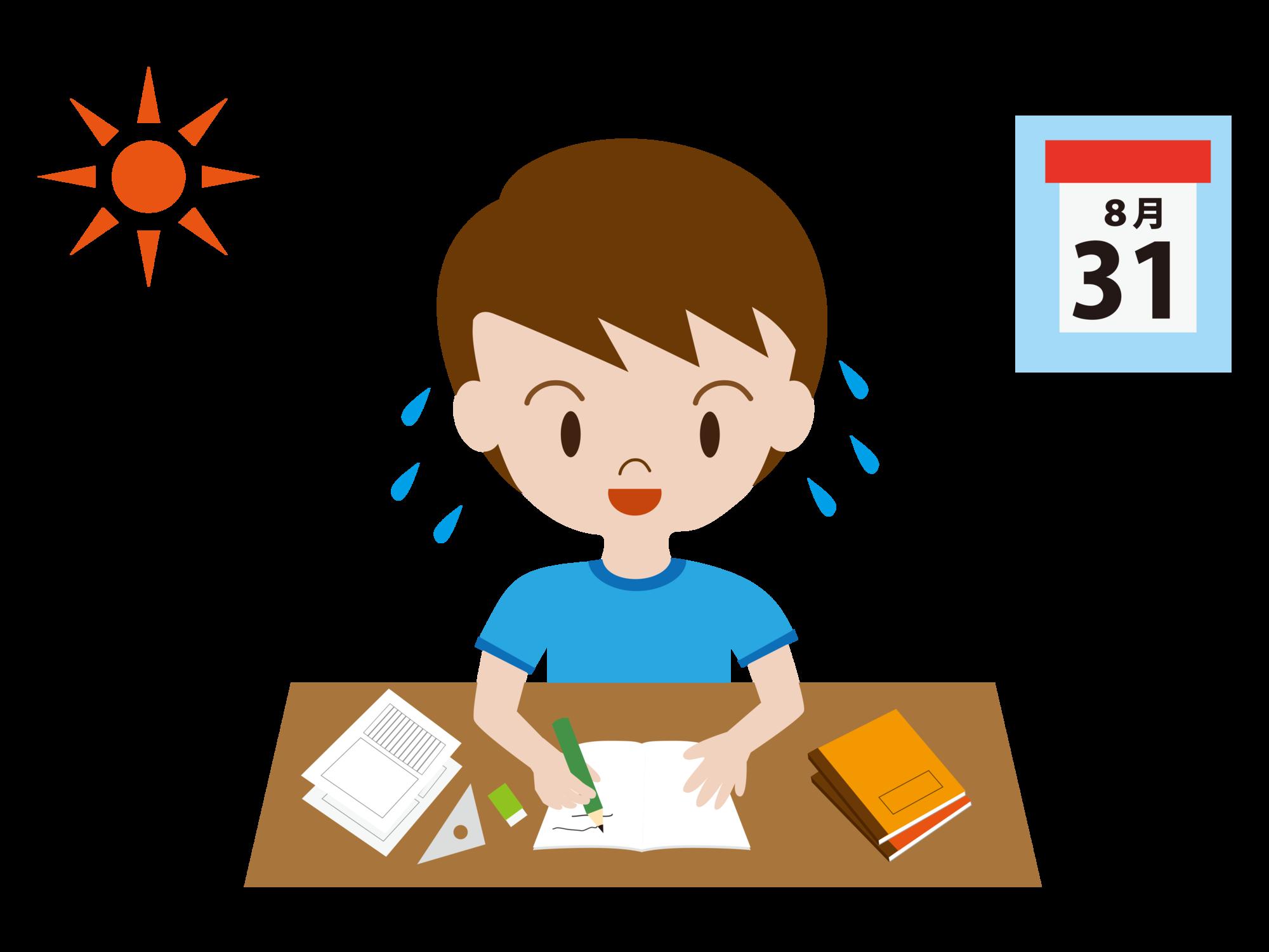 夏休み 自由研究・宿題 お助けページ