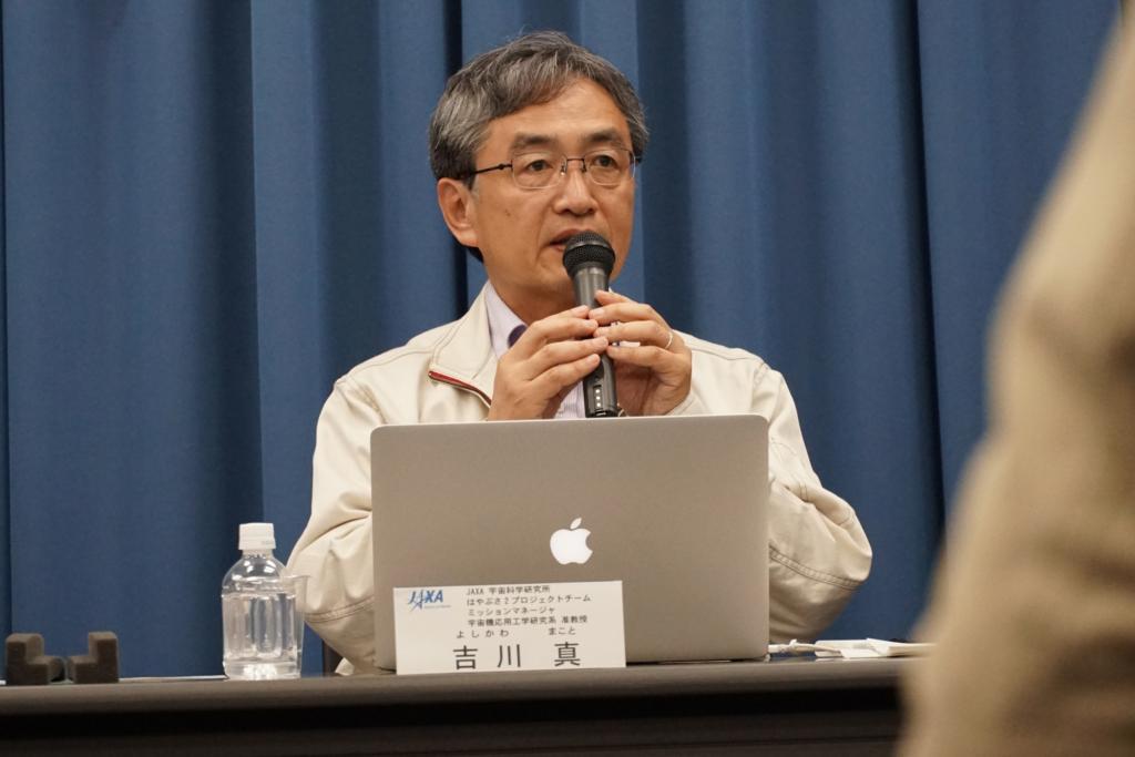 記者会見する吉川真・JAXA准教授