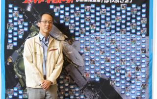 応援メッセージと津田プロジェクトマネージャー