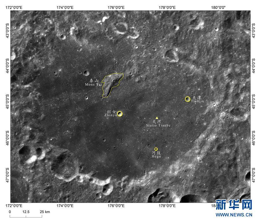嫦娥4号着陸点とその付近で命名された地名
