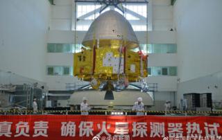 2020年打ち上げ予定の中国の火星探査機